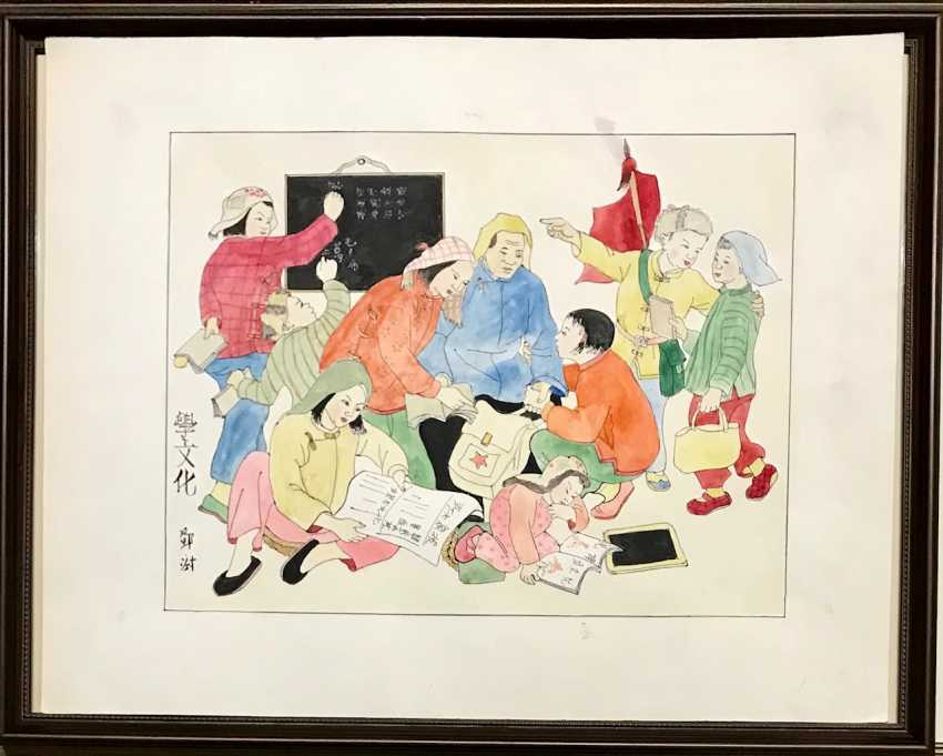"Chinese watercolor ""Children learn to read and write"", ser. Of the twentieth century. - photo 3"