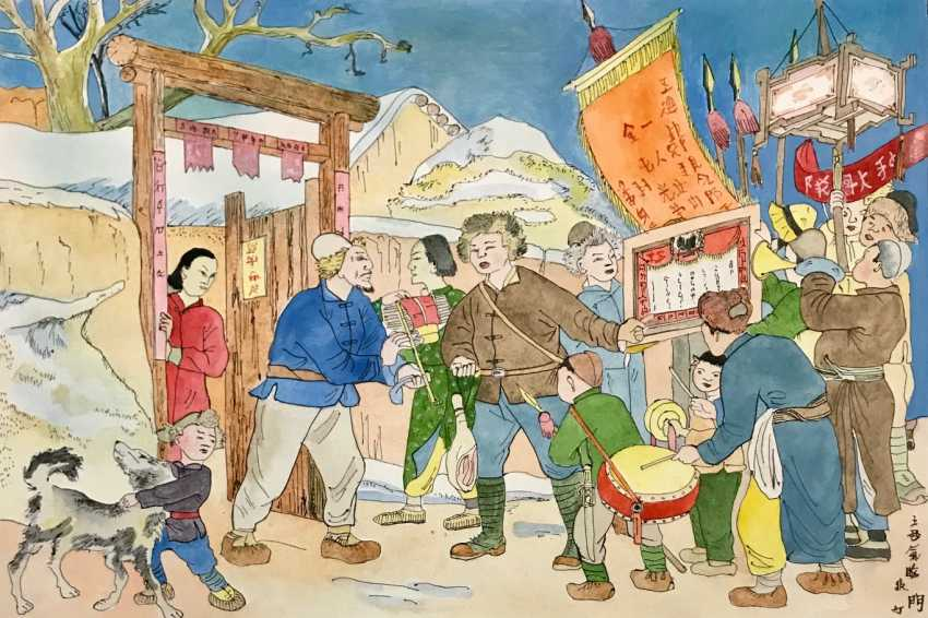 "Chinese watercolor ""Presentation lantern peasant family..."", ser. Of the twentieth century. - photo 1"