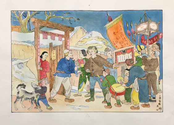 "Chinese watercolor ""Presentation lantern peasant family..."", ser. Of the twentieth century. - photo 3"