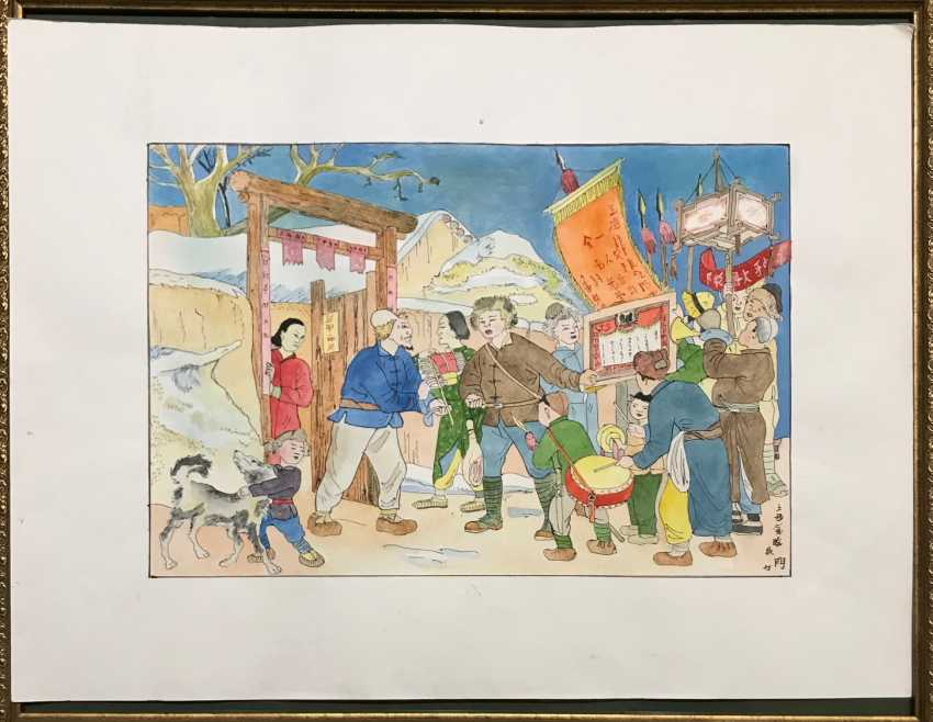"Chinese watercolor ""Presentation lantern peasant family..."", ser. Of the twentieth century. - photo 4"