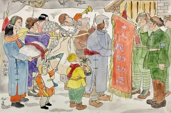 "Chinese watercolor ""New Year population brings gifts..."", ser. Of the twentieth century. - photo 1"