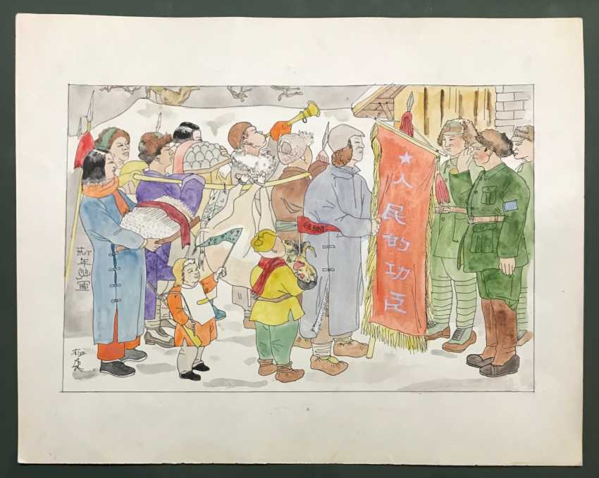 "Chinese watercolor ""New Year population brings gifts..."", ser. Of the twentieth century. - photo 2"