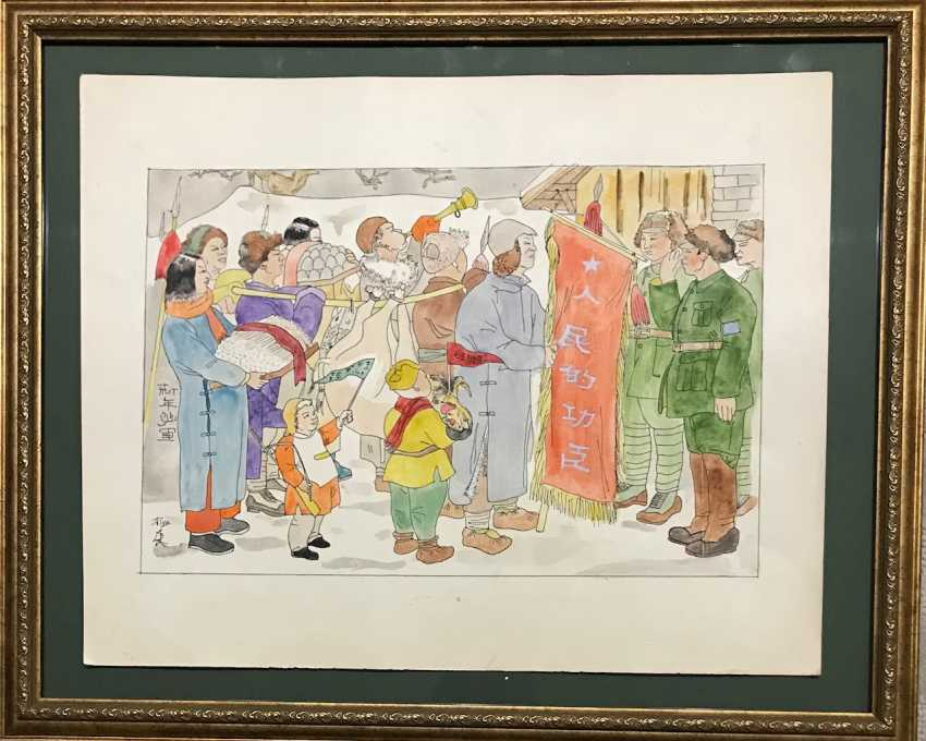 "Chinese watercolor ""New Year population brings gifts..."", ser. Of the twentieth century. - photo 4"
