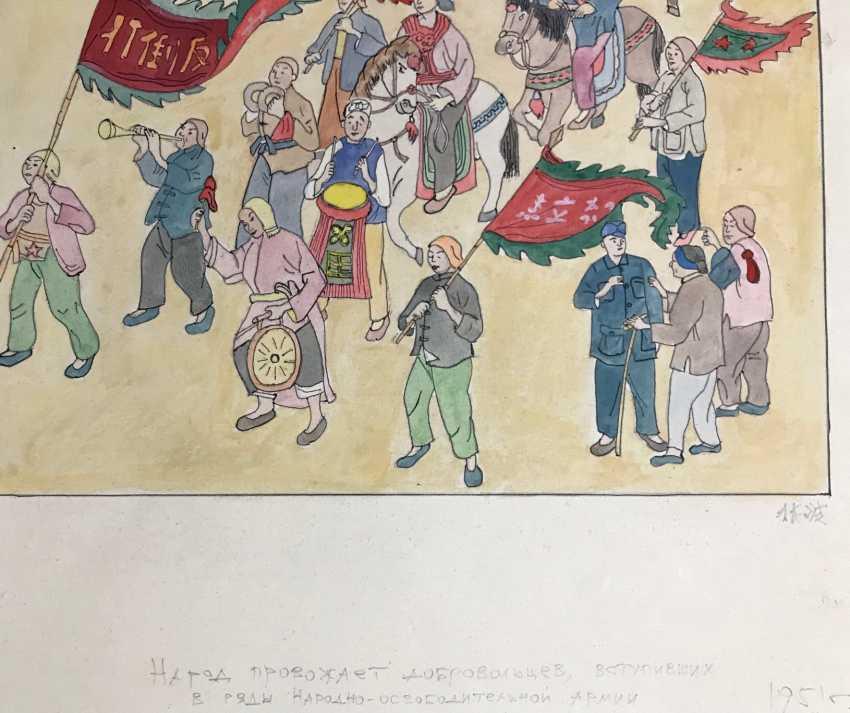 Китайская акварель «Народ провожает добровольцев...», 1951 г. - фото 4