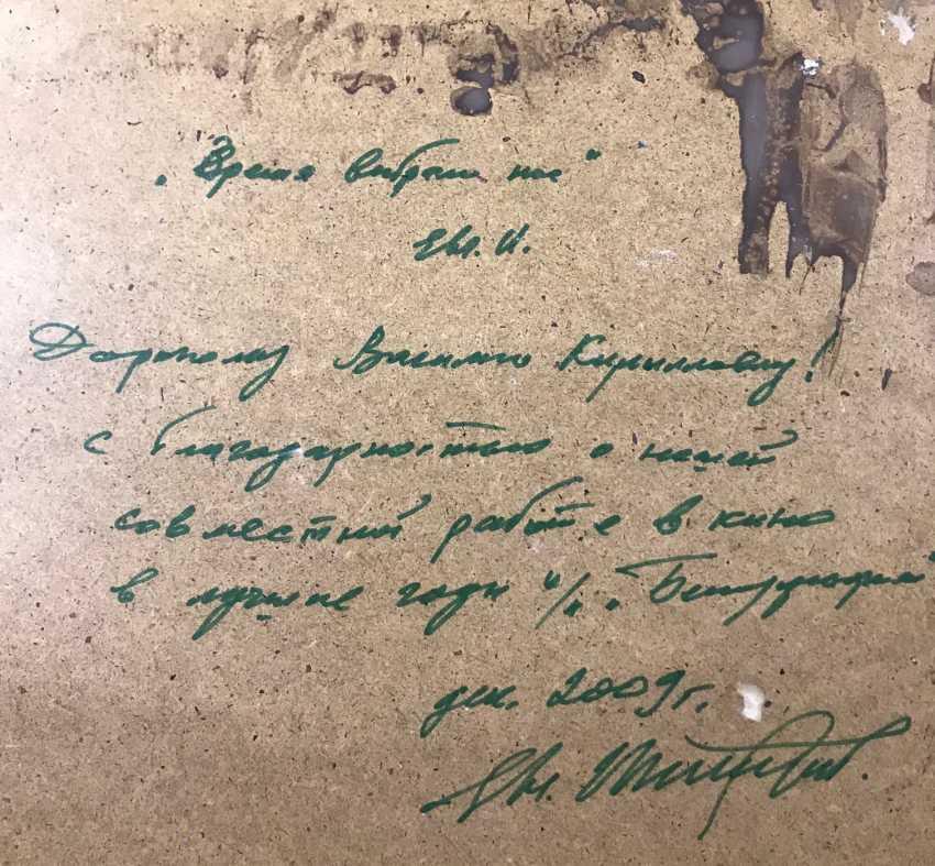 """Ignatiev E. A. Sketch for the film """"the Time has chosen us"""", 1977 - photo 2"""