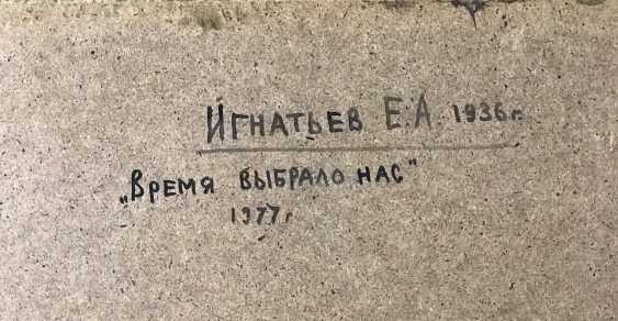 """Ignatiev E. A. To film """"the Time has chosen us"""", 1977 - photo 2"""