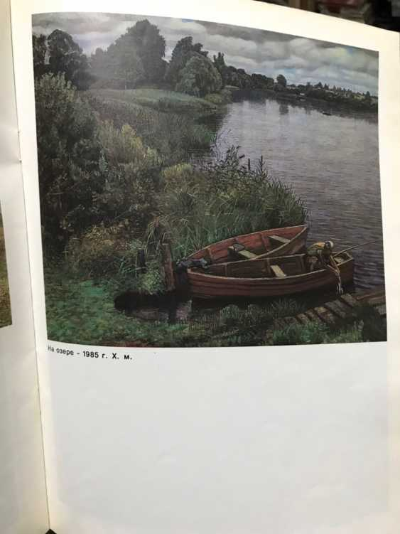 "Catalog In Moscow V. N. ""Lake Kolomenskoe"", 1985 - photo 6"