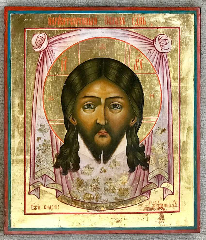 """""""Miraculous Image Of The Lord (The Miraculous Mandylion)"""". A branch of the XIX century. - photo 1"""