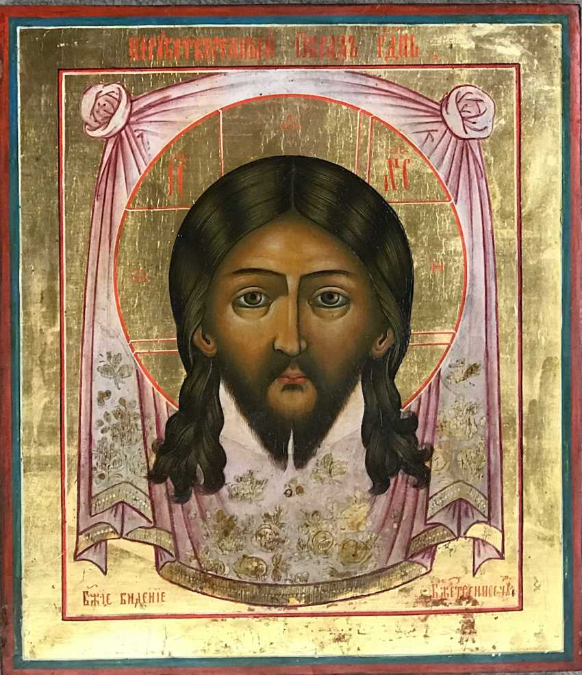 """""""Miraculous Image Of The Lord (The Miraculous Mandylion)"""". A branch of the XIX century. - photo 4"""
