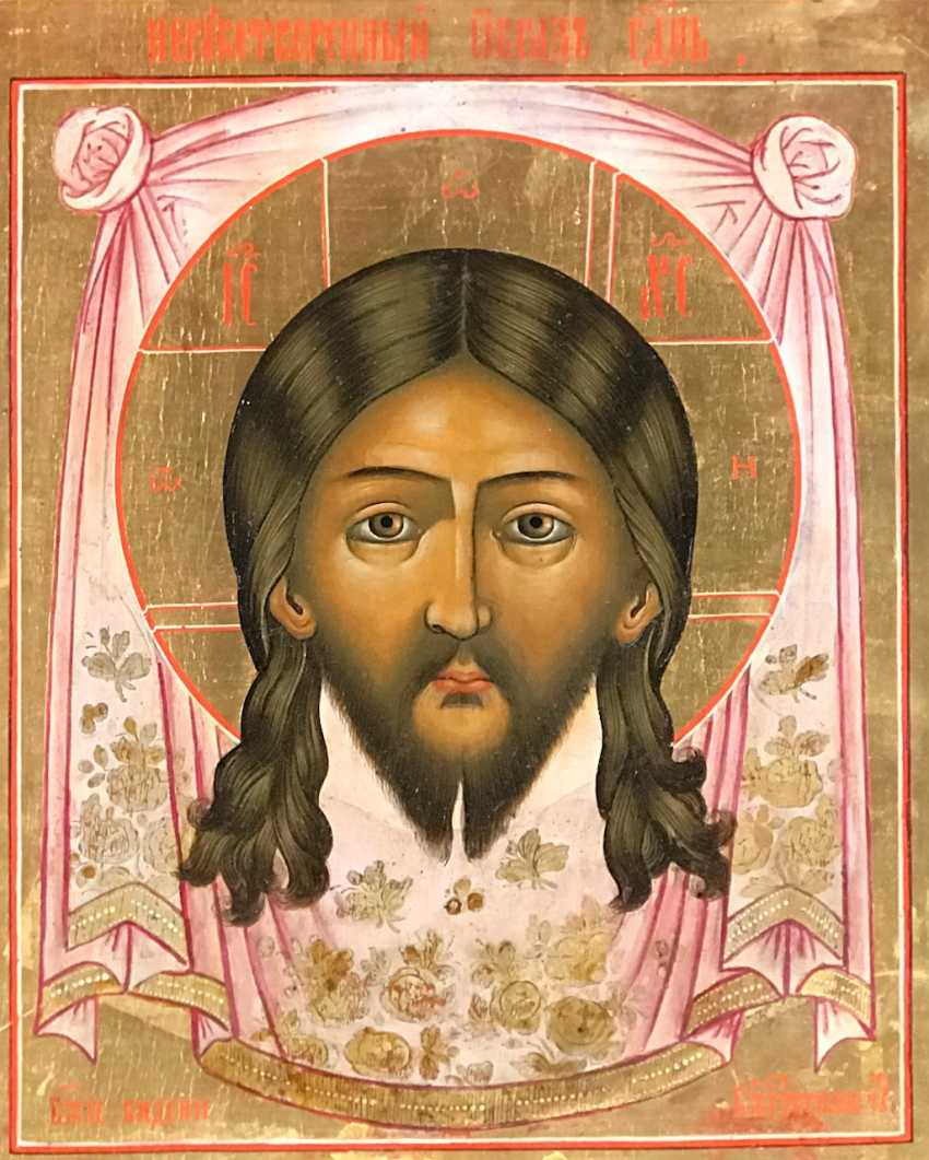"""""""Miraculous Image Of The Lord (The Miraculous Mandylion)"""". A branch of the XIX century. - photo 5"""