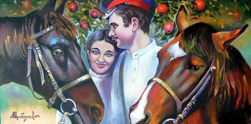 Alexander Shchebunyaev. Le couple - photo 1