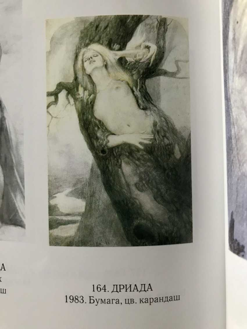 """The A. A. Isachev, """"Dryad"""", 1983 - photo 6"""