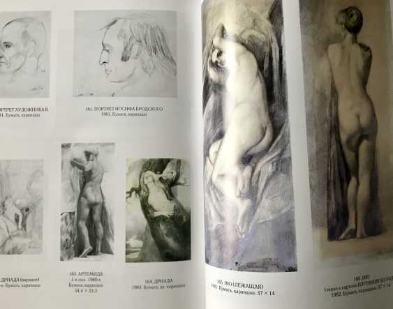 """The A. A. Isachev, """"Dryad"""", 1983 - photo 8"""