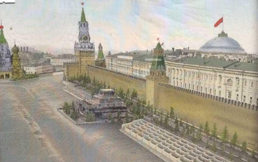 "Silkscreen ""the Kremlin/Red square"" of the XX century. - photo 2"