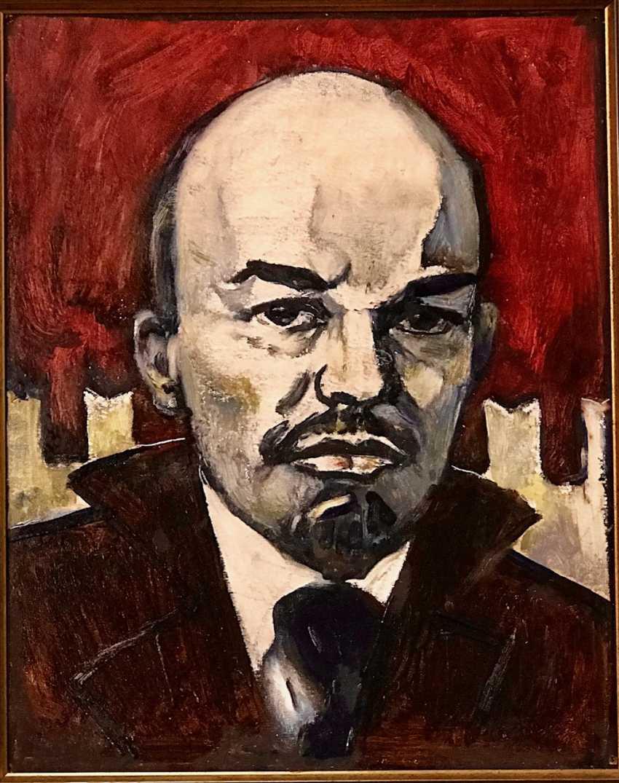 """Kukharev V. I. """"Lenin"""", 1971 - photo 1"""