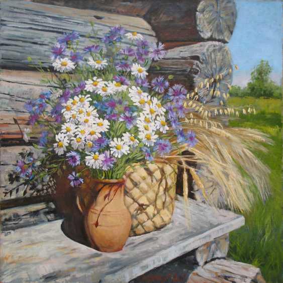 Alexander Bezrodnykh. A gift from summer - photo 1