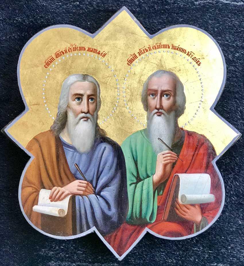 """The Holy apostles Matthew Levi and John the Evangelist"". Moscow, XIX century - photo 1"