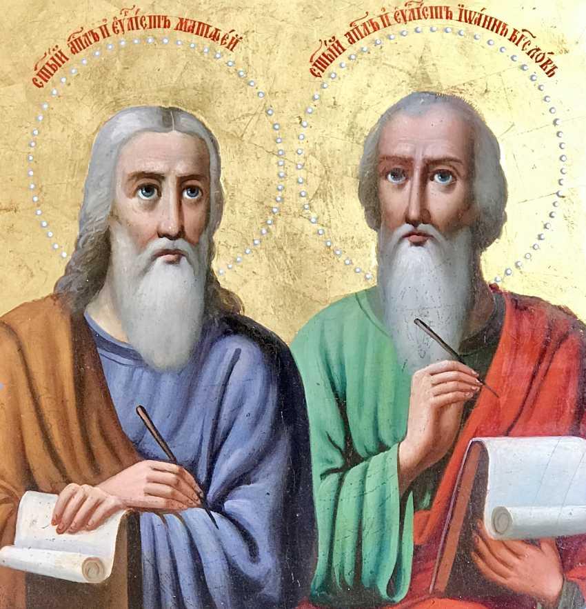 """The Holy apostles Matthew Levi and John the Evangelist"". Moscow, XIX century - photo 3"
