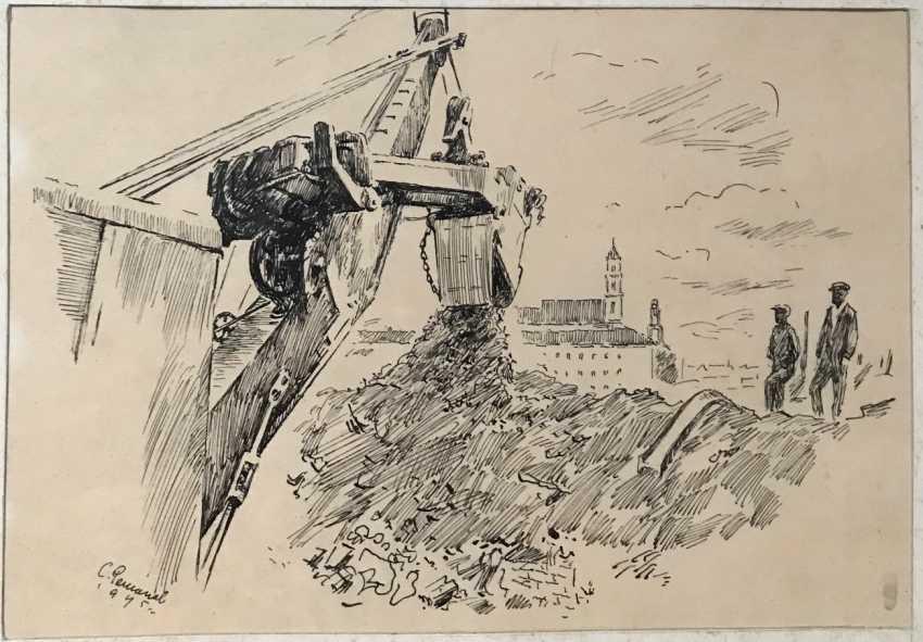 "Romanov, S. G. ""Analysis of the ruins. Minsk"", 1945 - photo 1"