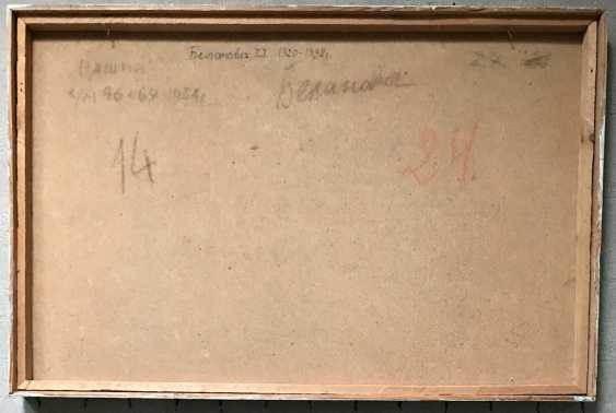 "Belonovich, I. I. ""Arable land"", 1954 - photo 3"