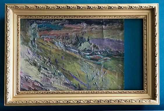 """Marochkin A. A. """"Barstock landscape"""", 1969-1975. - photo 4"""