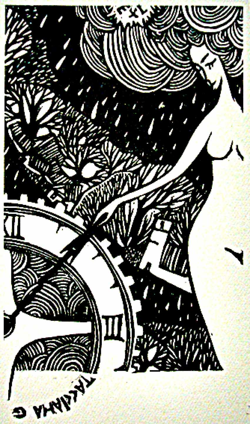 "Alena Semchyshyn. bookplate of ""Time"" - photo 1"