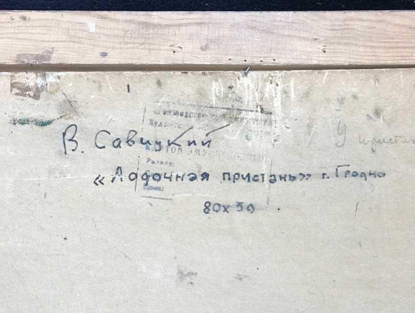 "Savitsky V. N. ""Boat dock"", 1968 - photo 4"