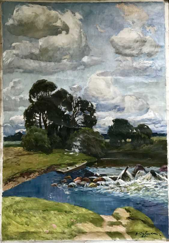 Savitsky V. N. Painting, 1980 - photo 4