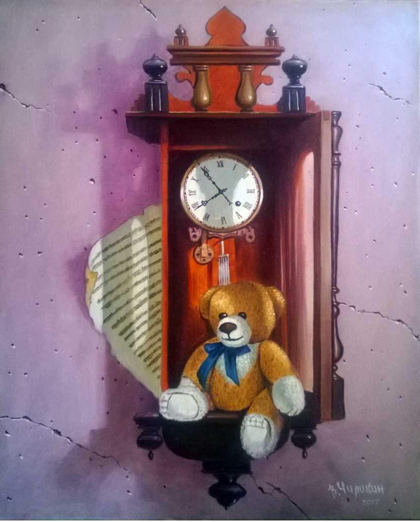 Slava Chilikin. Watch and bear - photo 1