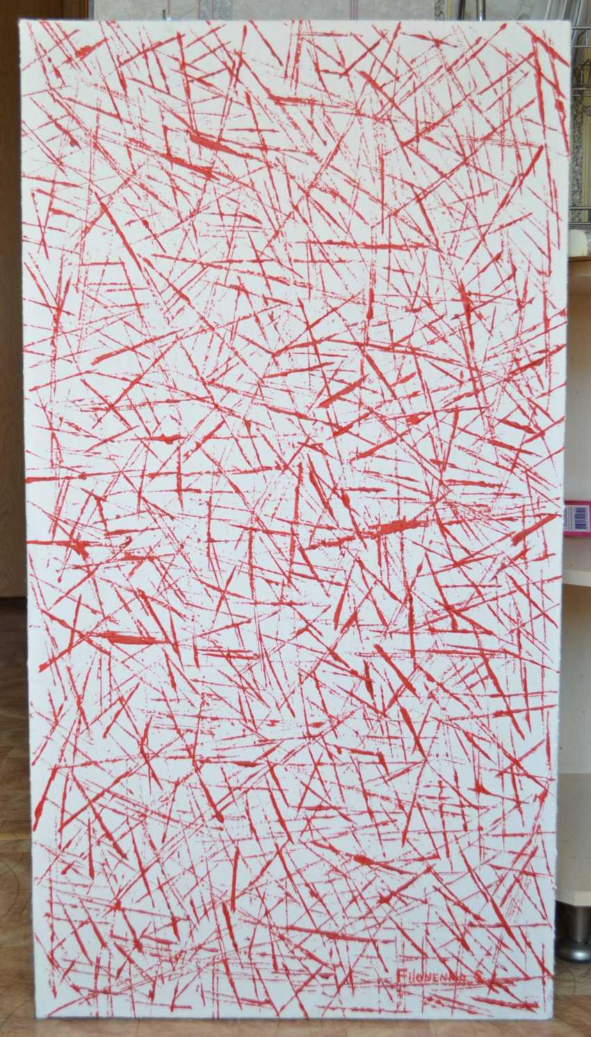"Sergey Filonenko. ""Red hay"" - photo 1"