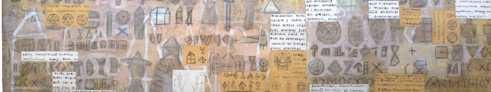Gallery Painter Victor Buldakov
