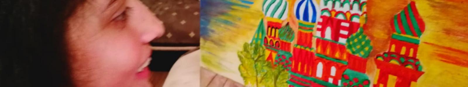 Gallery Painter Cristina Santander