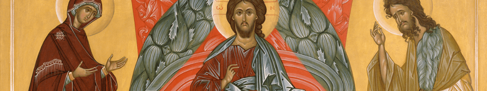 Galerie Russian Icons