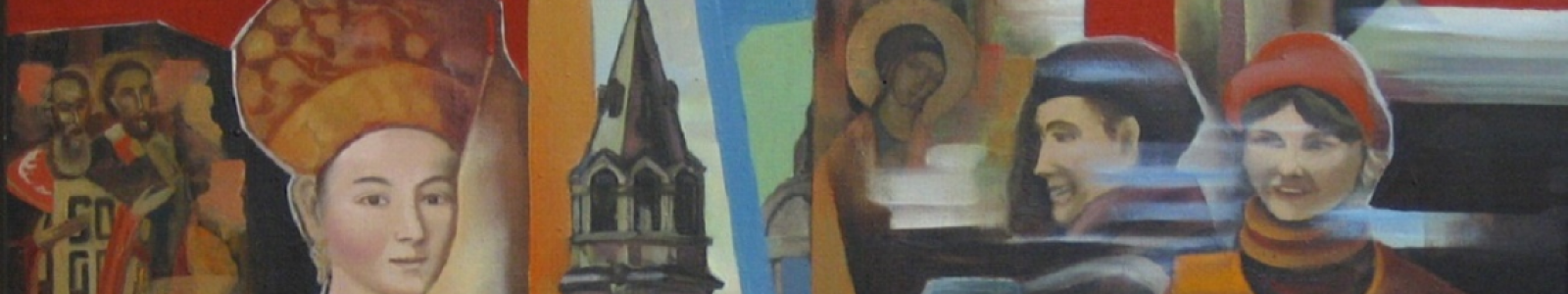Gallery Painter Tatiana Belotelova