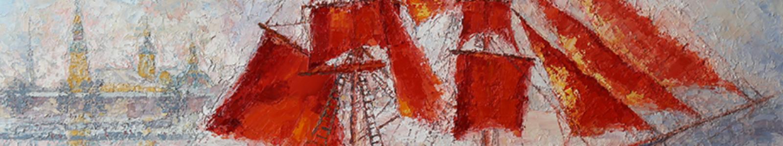 Gallery Painter Tatyana Sannikova