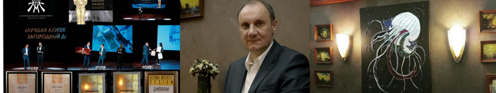 Gallery Designer Mikhail Nekrashevich