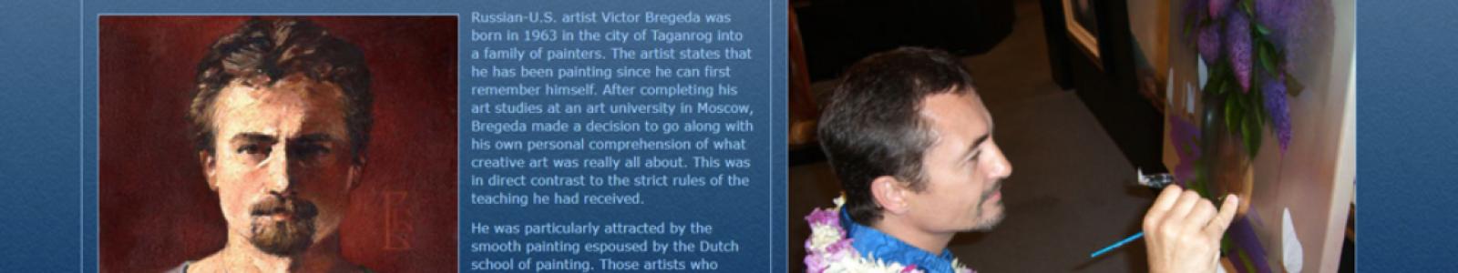 Gallery Painter Victor Bregeda