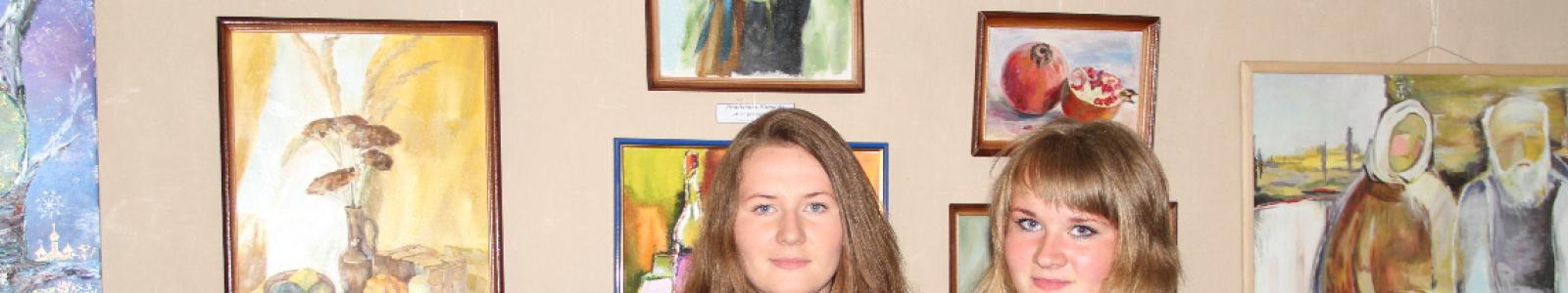Gallery Painter Natalia Reznichenko