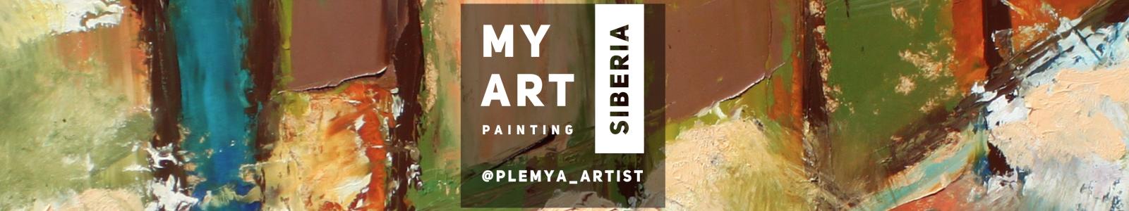 Gallery Painter Igor Ustinin