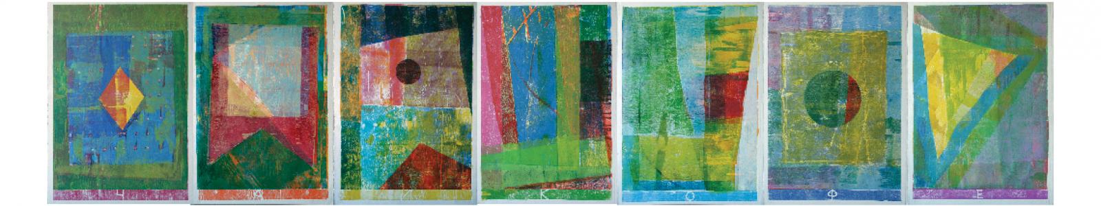 Gallery Painter Alexey Orlovski