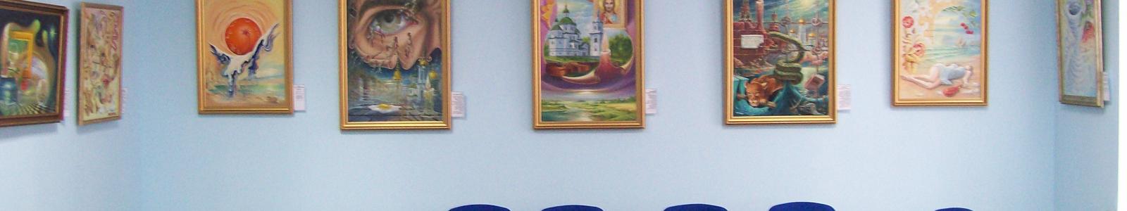Gallery Painter viktor shutka