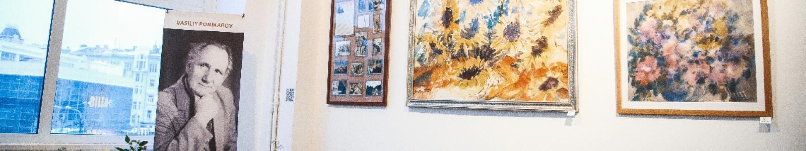 Gallery Painter Vasiliy Ponikarov