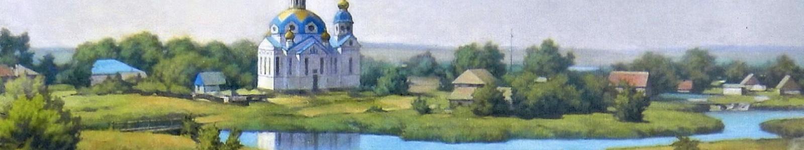Gallery Painter Alexandr Kusenko