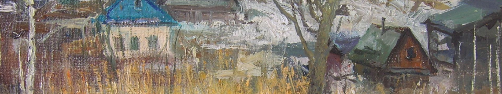 Gallery Painter Gennadyi Sharoikin