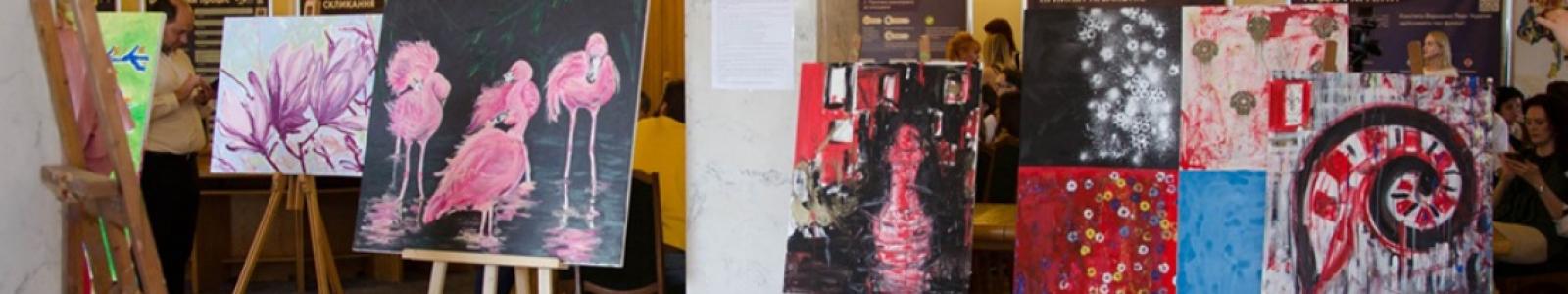 Gallery Painter Iryna Fedorenko