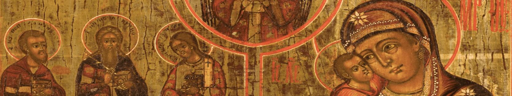 Антикварные иконы
