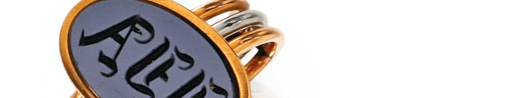 антикварный перстень