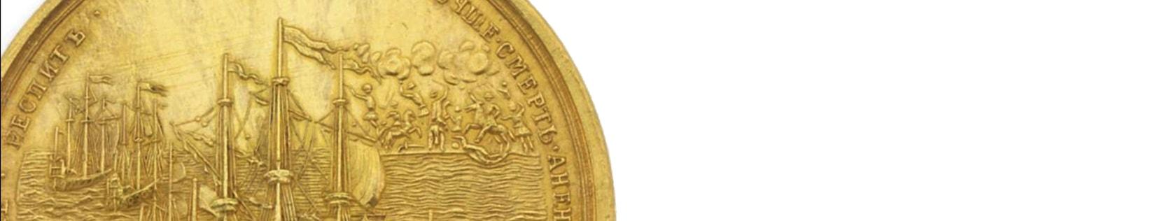 Антикварные золотые монеты