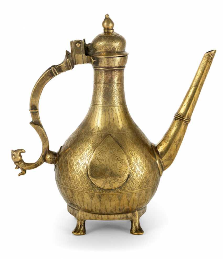 Aftaba - photo 1