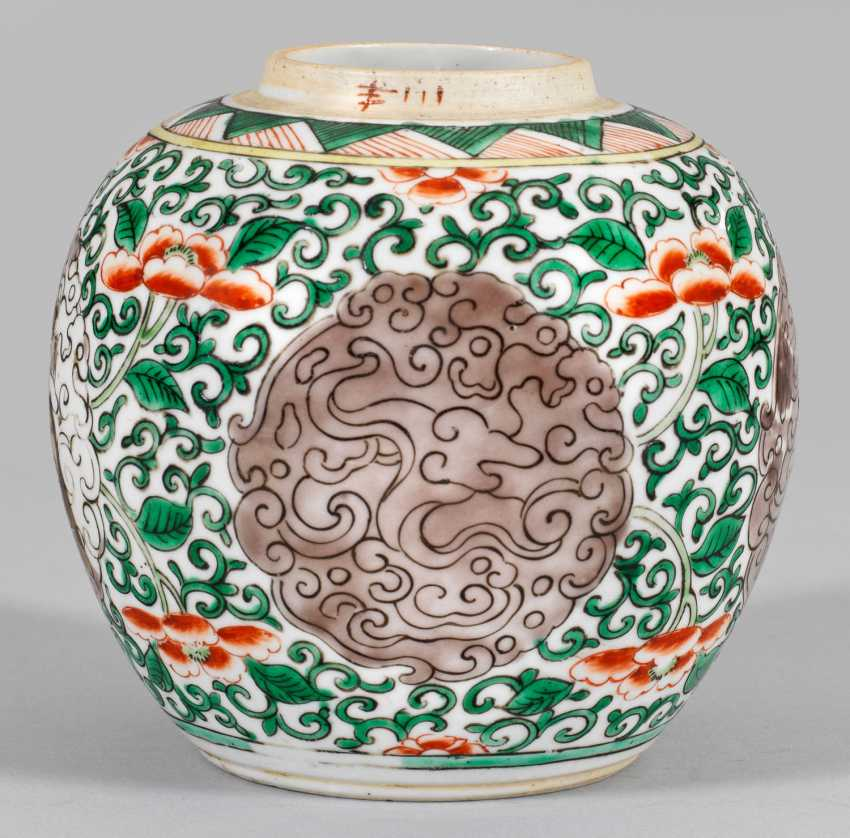 Wucai-shoulder vase from the Ming period - photo 1